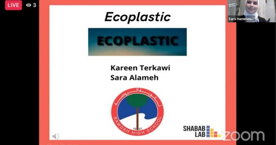 """Congratulations to Rawdah High School team: Karen Terkawi and Sarah Alameh for winning the """"Circular Economy Award"""" and """"Honarable Mention Award"""" in """" A Web For Change"""" program organized by Shabab Lab, the first social innovation e-learning platform in the Arab World."""