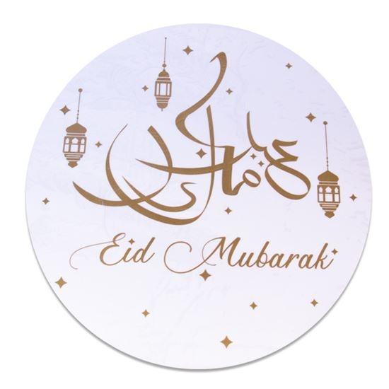 Eid Adha Mubarak 2021